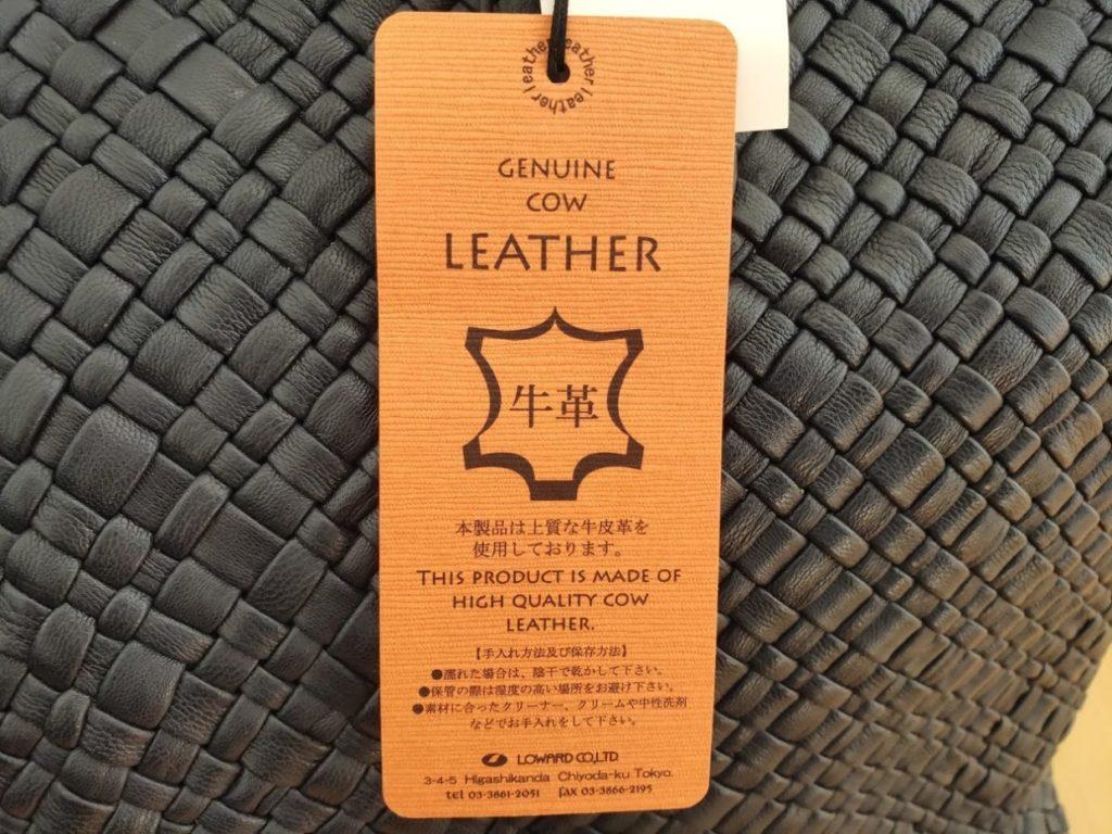 ユニバーサルランゲージイントレチャートバッグの牛革タグ