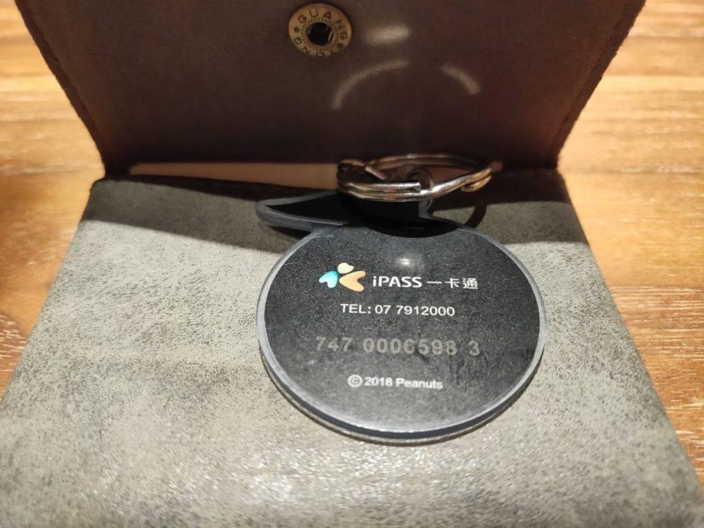 ダイソー財布の台湾ipass後ろ