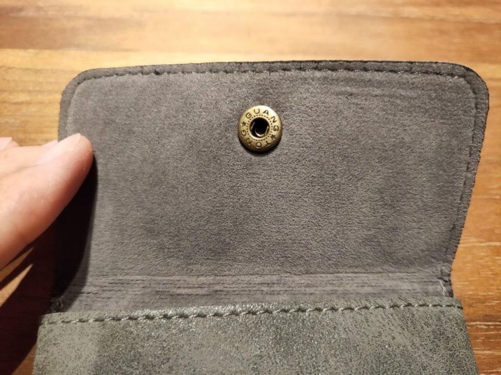 ダイソー財布のボタン裏側