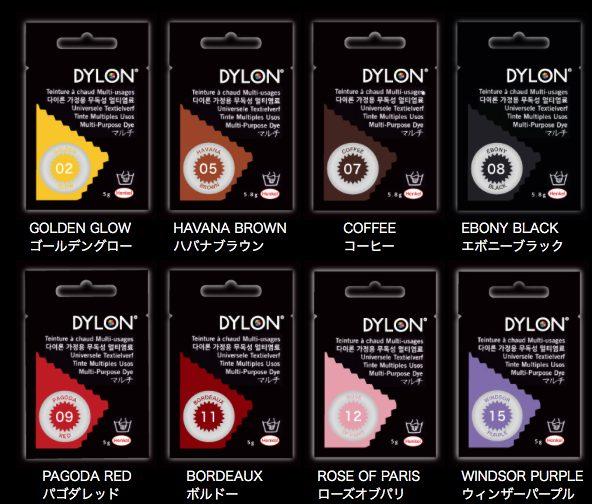 ダイロンマルチのカラー1