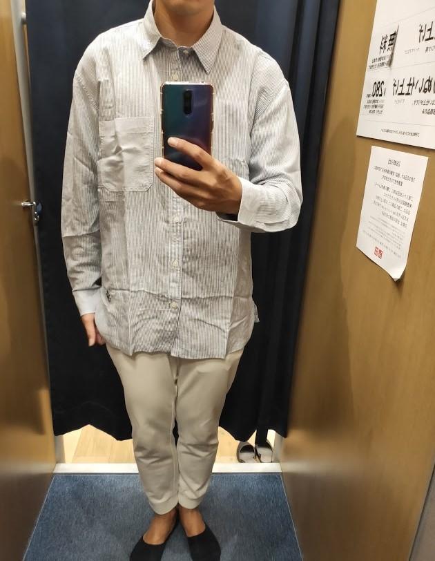 リネンブレンドオーバーサイズシャツ62ブルーL前