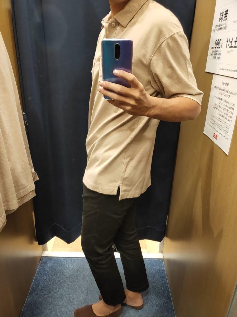 オーバーサイズジャージーポロシャツのナチュラルL横
