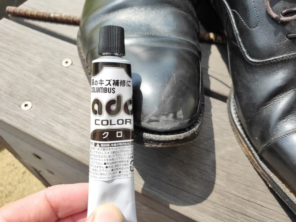 革靴とアドカラー