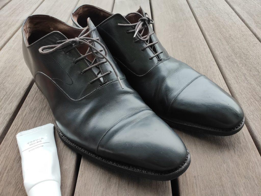 革靴の補修完了