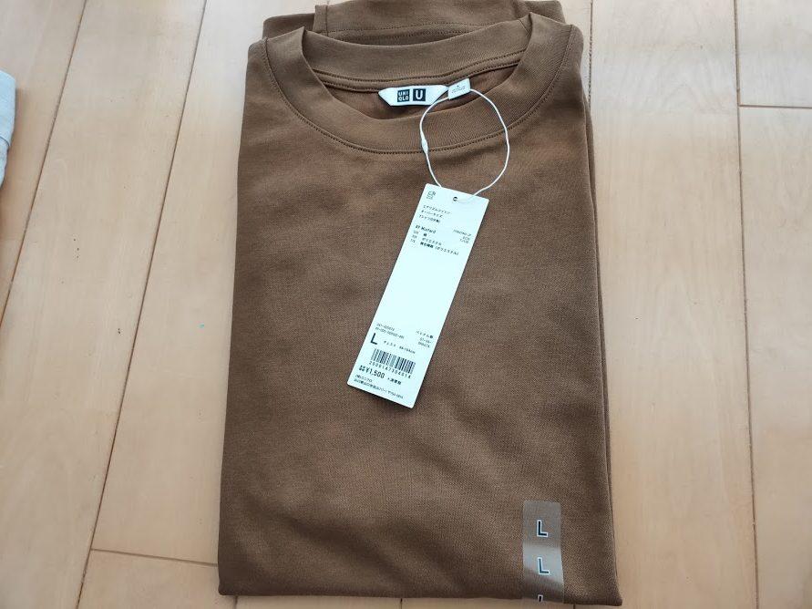 父の日にユニクロで買った商品エアリズムコットンオバーサイズTシャツ
