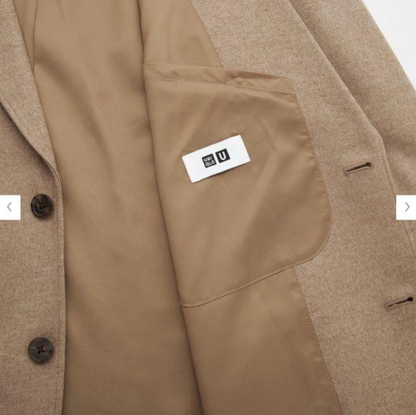 2020秋冬ジャージーテーラードジャケットの素材1