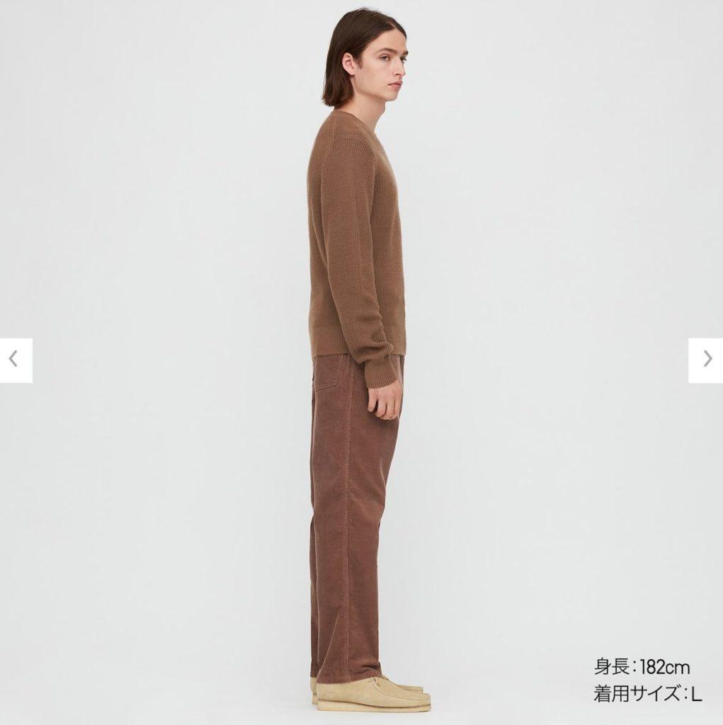 2020秋冬リブクルーネックセーターのモデル1