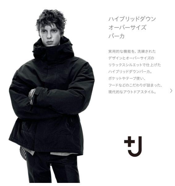 +Jハイブリッドダウンオーバーサイズパーカのモデル