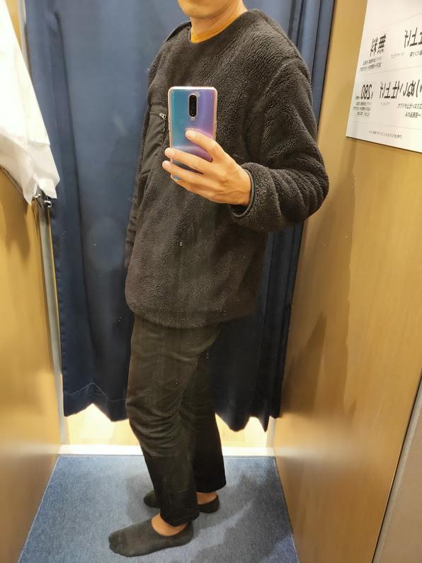 2020年11月7日本日の私服横
