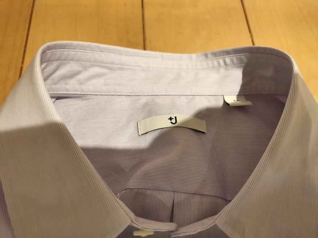 +Jスーピマコットンレギュラーフィットシャツの生地詳細1