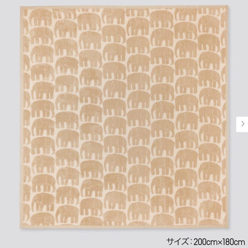 ヒートテック毛布のフィンレイソンの象