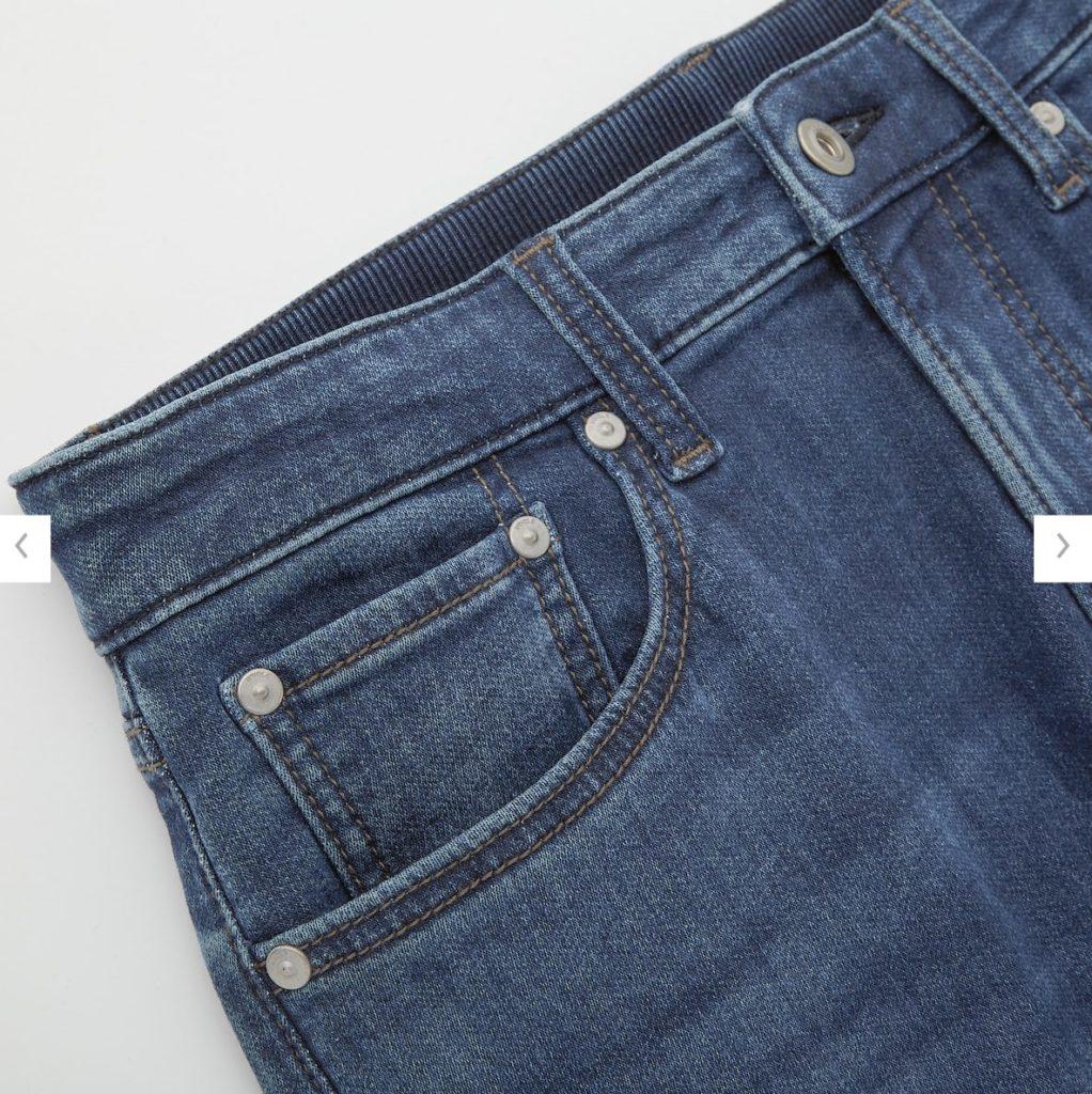 EZYジーンズの素材1