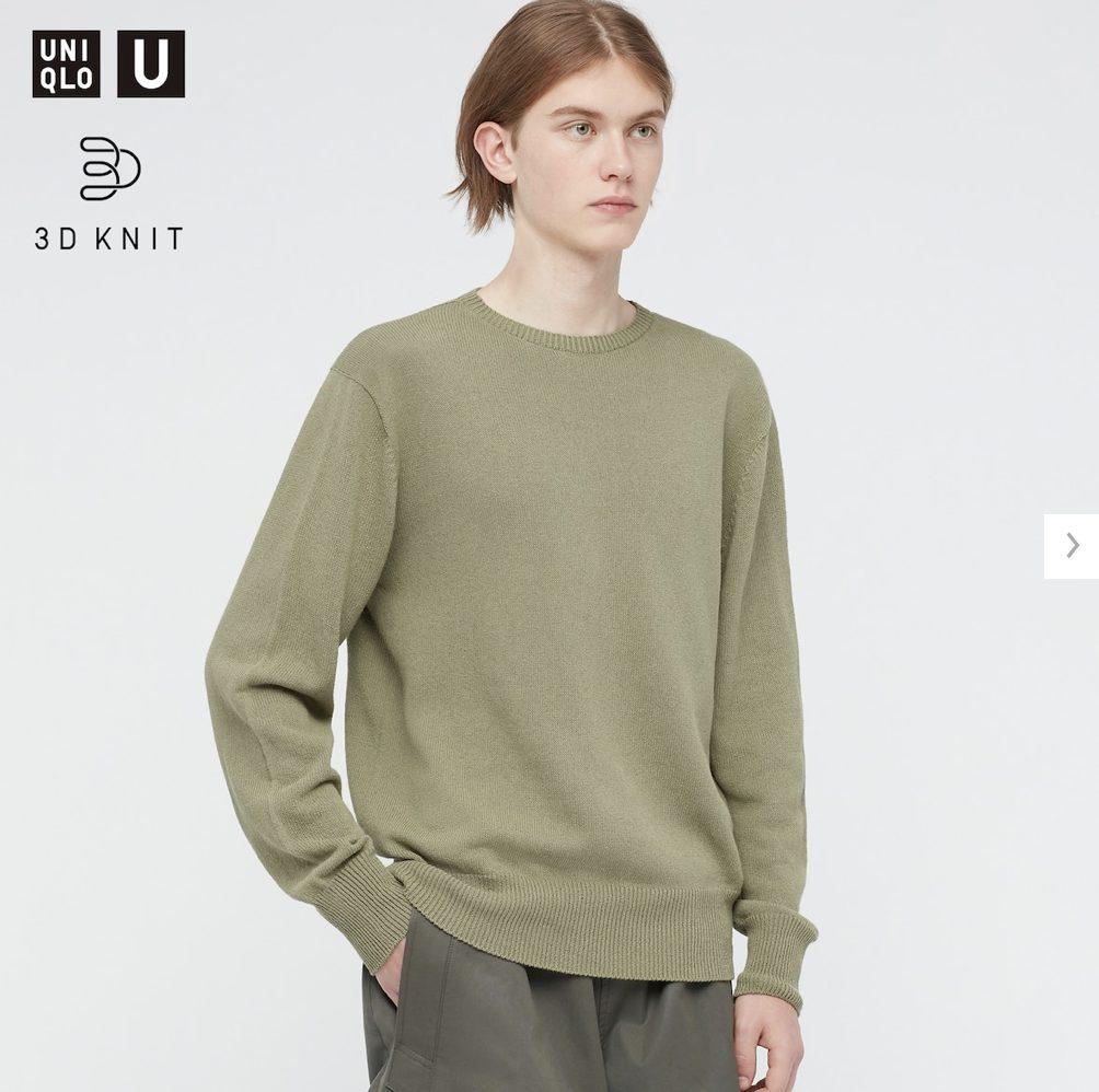 2021年春夏ユニクロU3Dクルーネックセーターのモデル1
