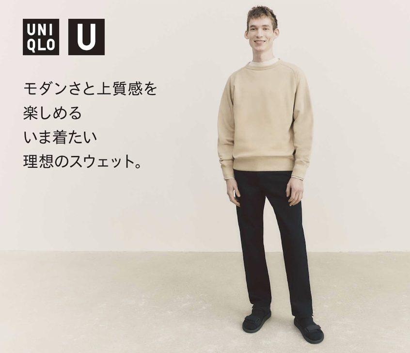 2021年春夏ユニクロUワイドフィットスウェットシャツのモデル5