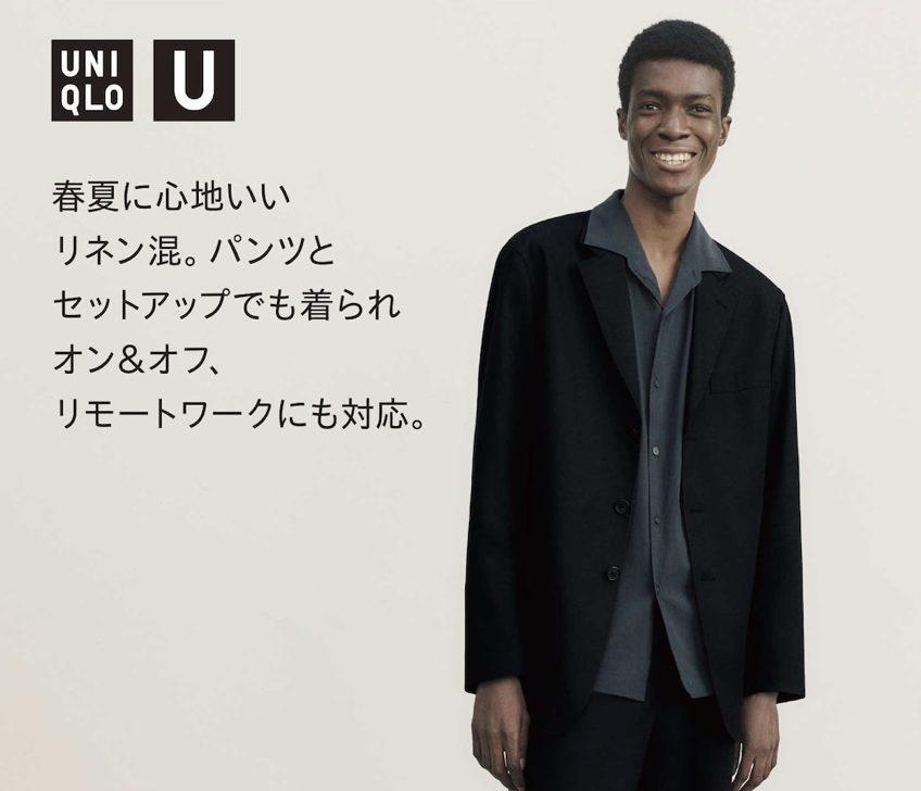 2021年春夏ユニクロUリラックスフィットテーラードジャケットのモデル2