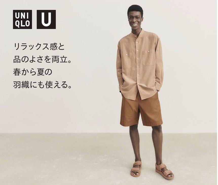 2021年春夏ユニクロUワイドフィットスタンドカラーストライプシャツのモデル5