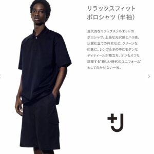 2021ssjリラックスフィットポロシャツのスタイル5