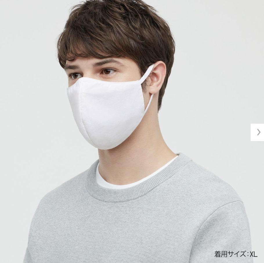 2021ssエアリズムマスクのスタイル2