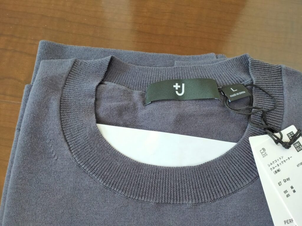 2021ssjシルクコットンクルーネックセーター無地の商品2