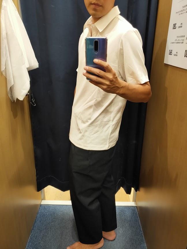 2021sstheoryエアリズムスリムフィットポロシャツのホワイトL横