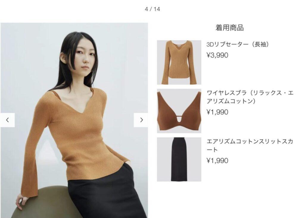 2021ssMAME KUROGOUCHIのアイテム紹介1
