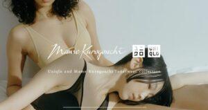 2021ssMAME KUROGOUCHIのアイテム紹介6