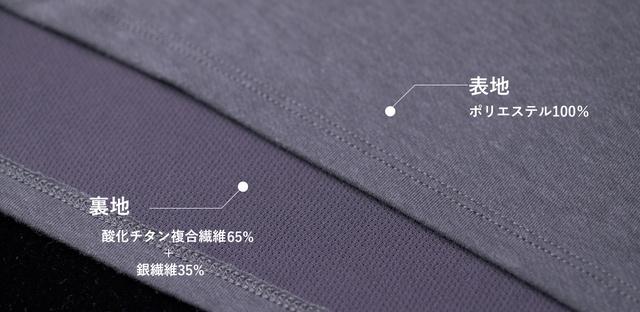 o5proのTシャツのHP画像3